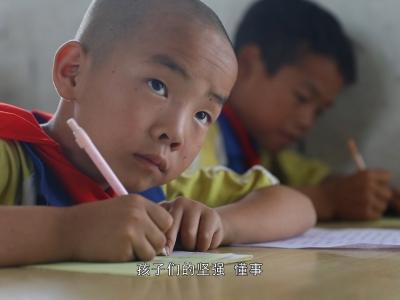 邦泰西昌公益(配音版)HD0