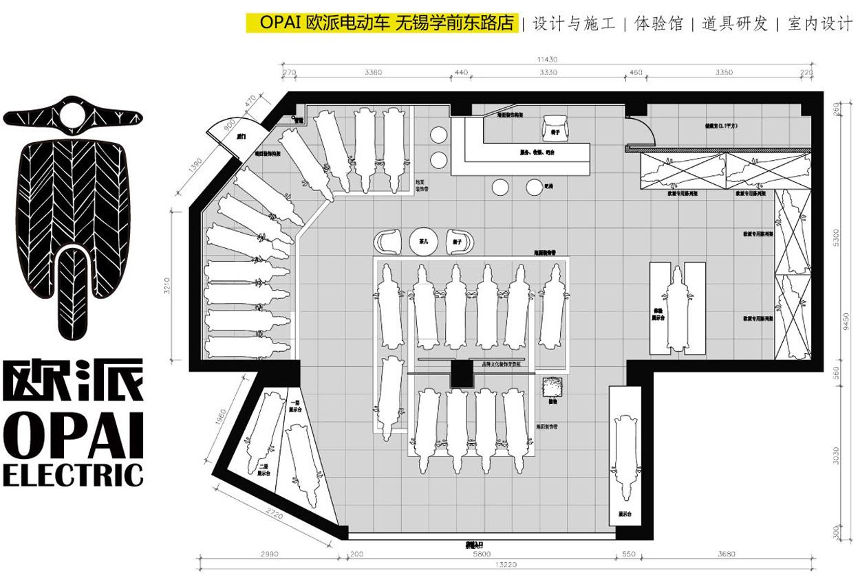 上海SI设计怎么做