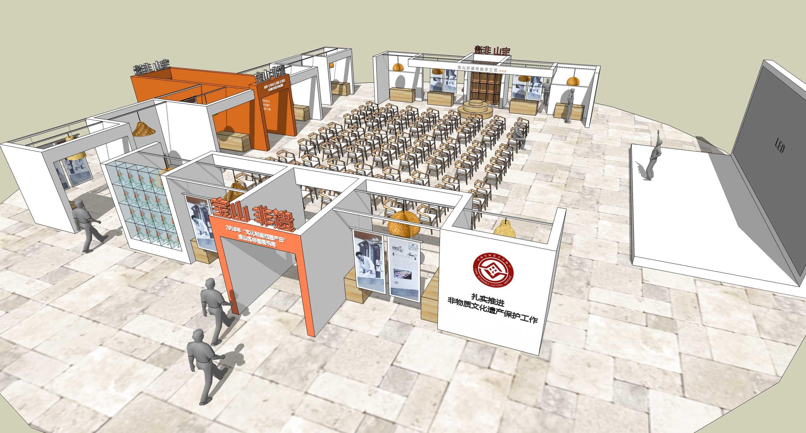 产品展示厅设计