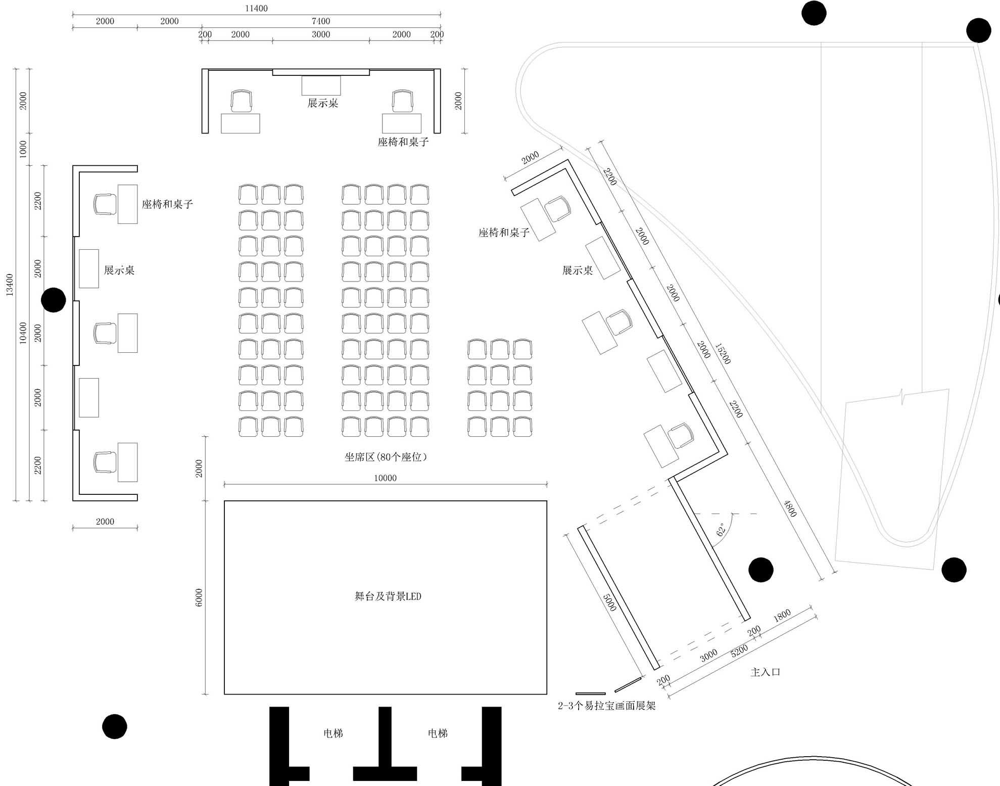 上海展馆设计公司