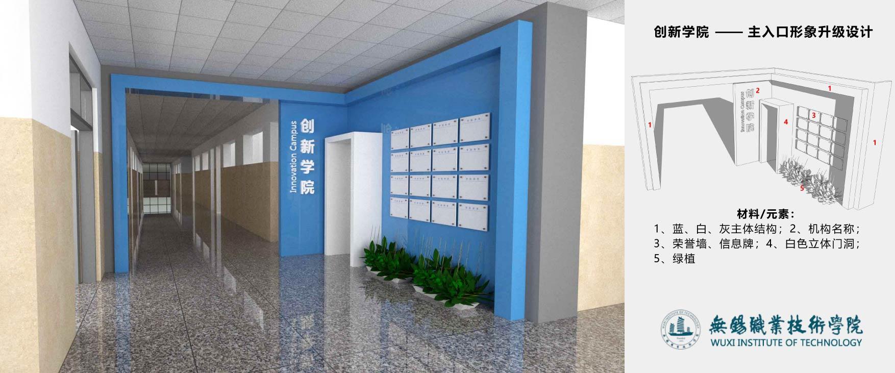 校园文化设计公司