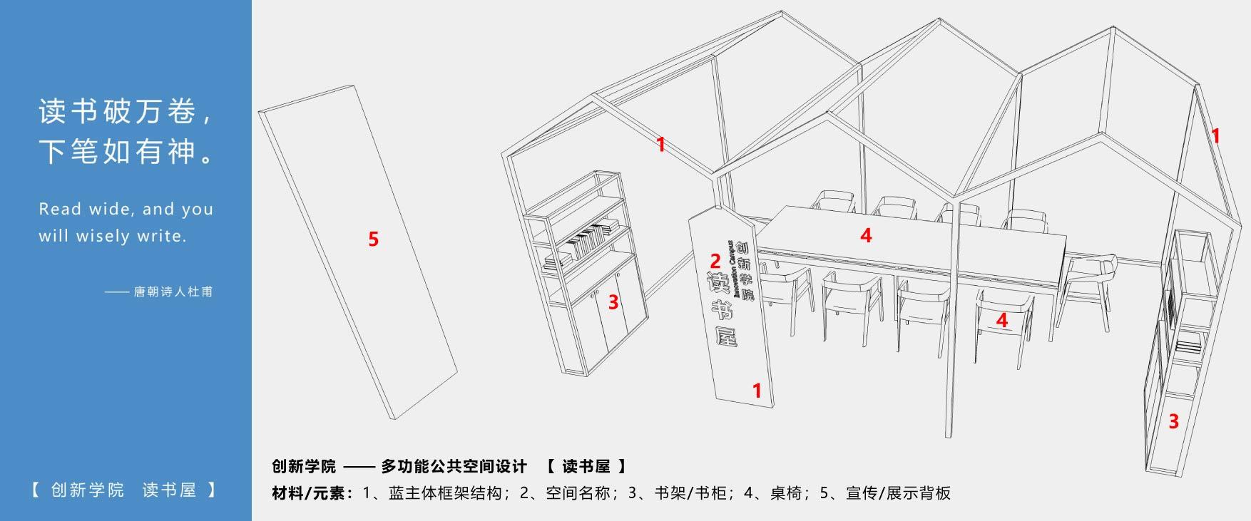 上海校园文化建设