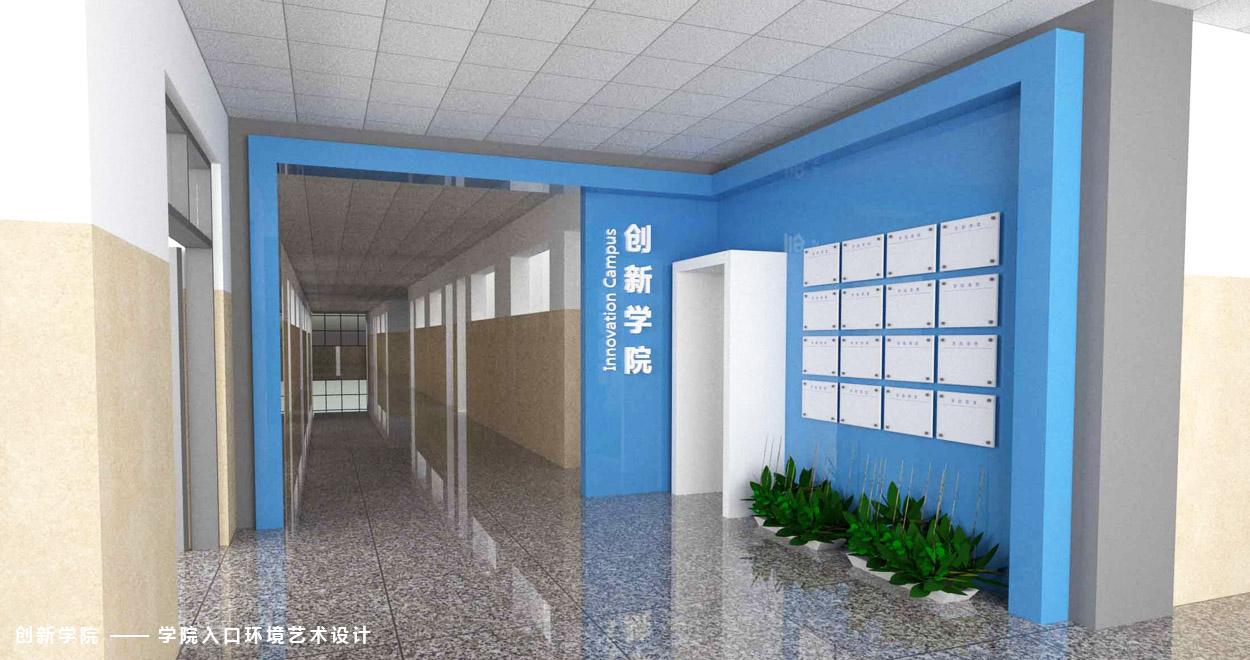 上海校园文化设计公司