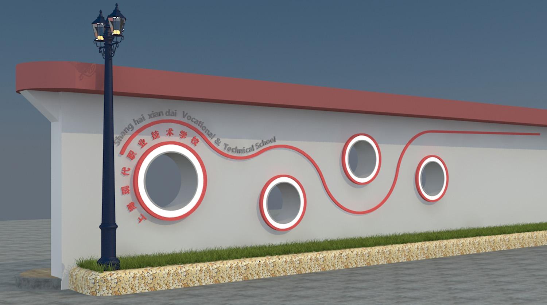 校园环境文化设计