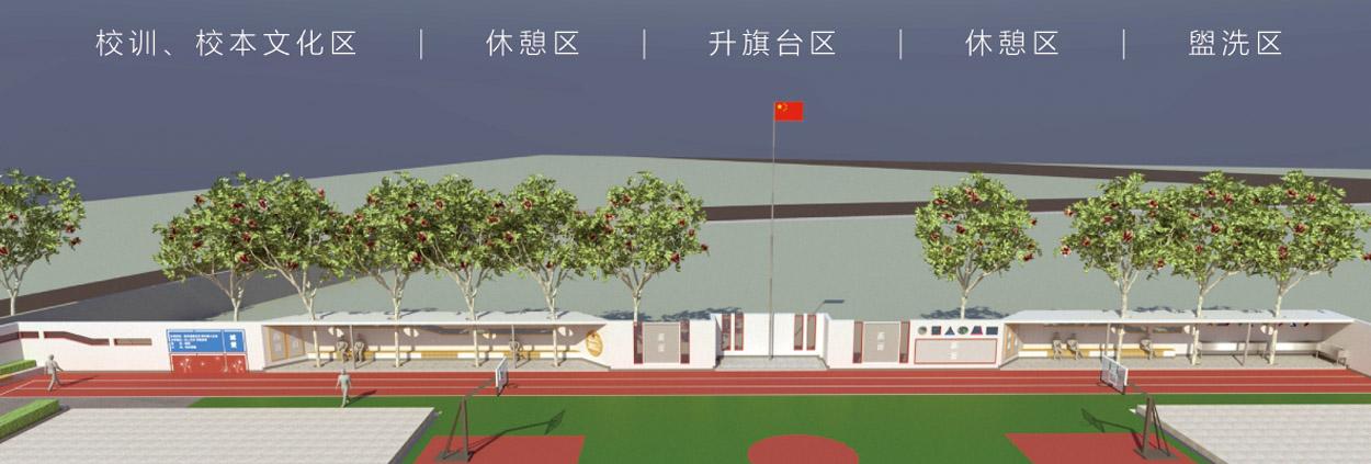 学校建筑外立面改造设计