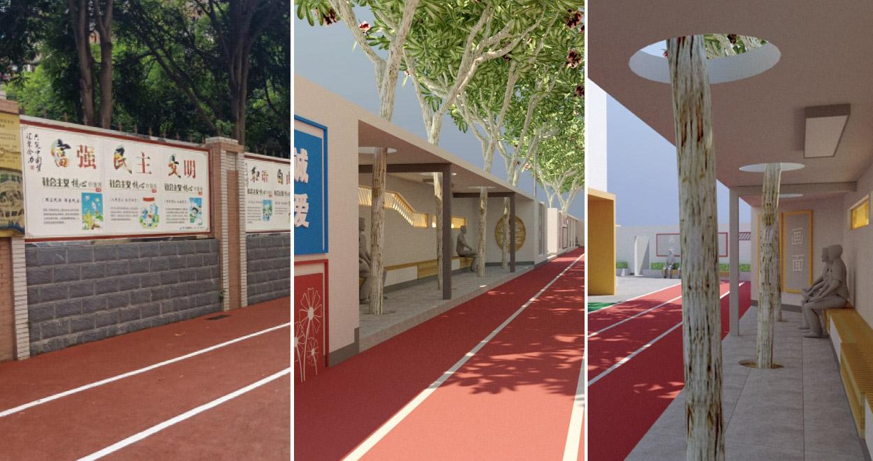 特殊教育学校环境设计