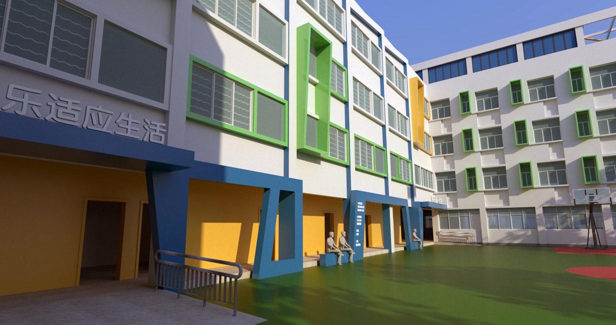 小学校园改造设计