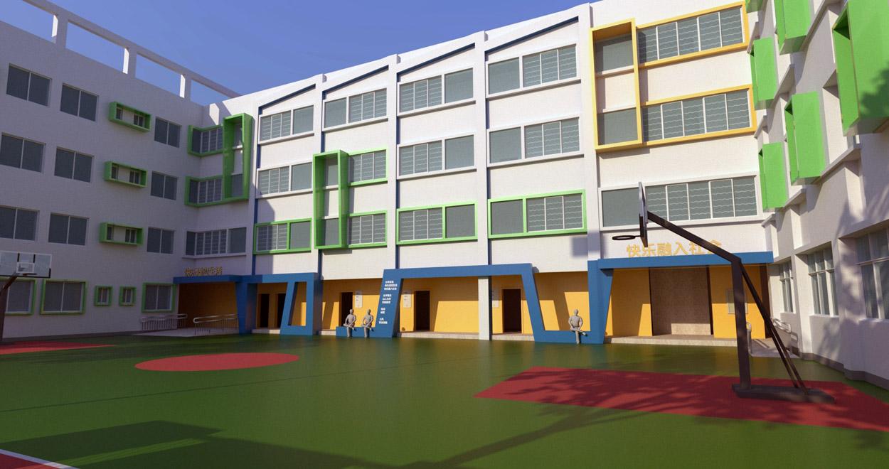 学校升级改造设计