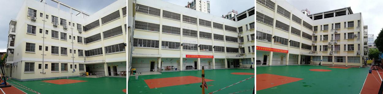 学校改造设计