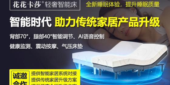 千家网banner01