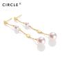 CIRCLE珠宝 新品18K黄金气质天然海水珍珠耳线女纸吹雪系列耳环