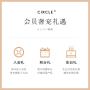 【21年新品】CIRCLE珠宝Blue系列9K黄金海蓝宝手镯