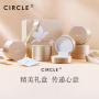 【21年新品】CIRCLE珠宝Blue系列9K黄金海蓝宝手链