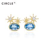 【21年新品预售】CIRCLE珠宝Blue系列9K黄金海蓝宝耳环