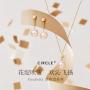 CIRCLE珠宝 新品18K金小灯泡天然akoya海水珍珠耳环女纸吹雪系列