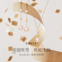 CIRCLE珠宝 新品18K黄金akoya海水珍珠项链女纸吹雪系列双珠颈链