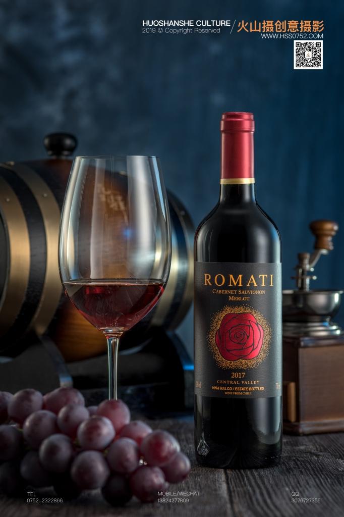 羅曼蒂紅酒