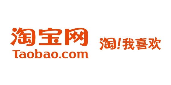 淘寶網600-300