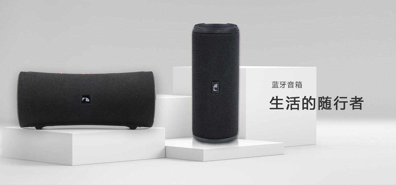 蓝牙音箱Banner-1-mobile