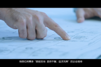 项目投标三维动画设计制作