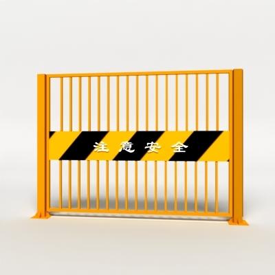 临边维护栏