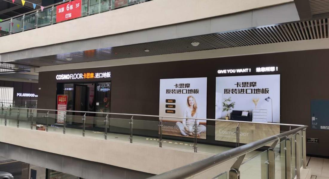 重庆万州店