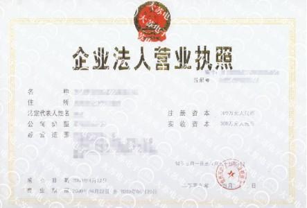 xukezheng