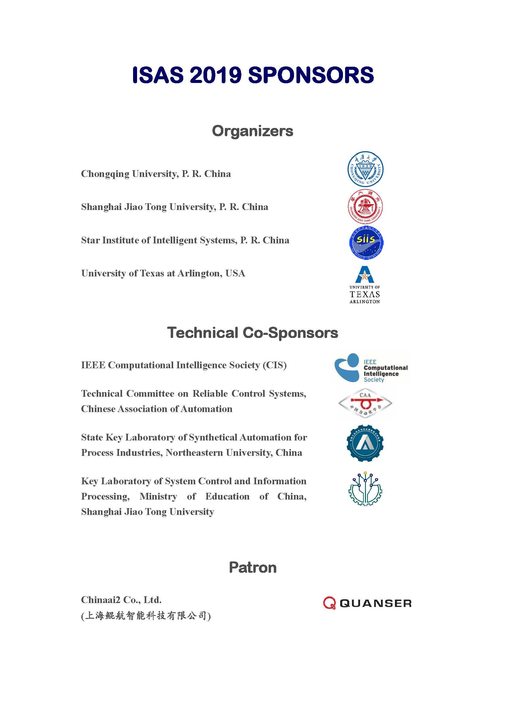 页面提取自- ISAS2019程序册-网络发布版