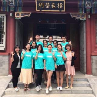 WeChat Image_20170704151327