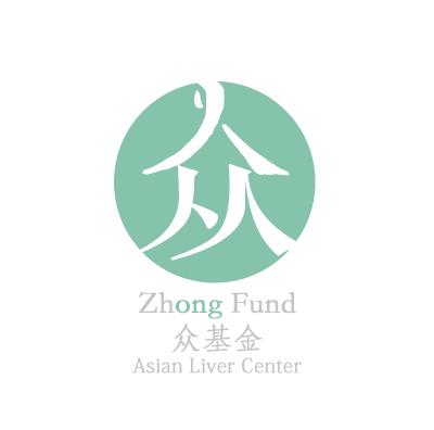 NGO_logo2