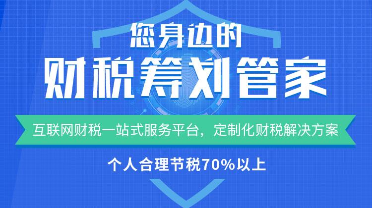 export-banner (1)