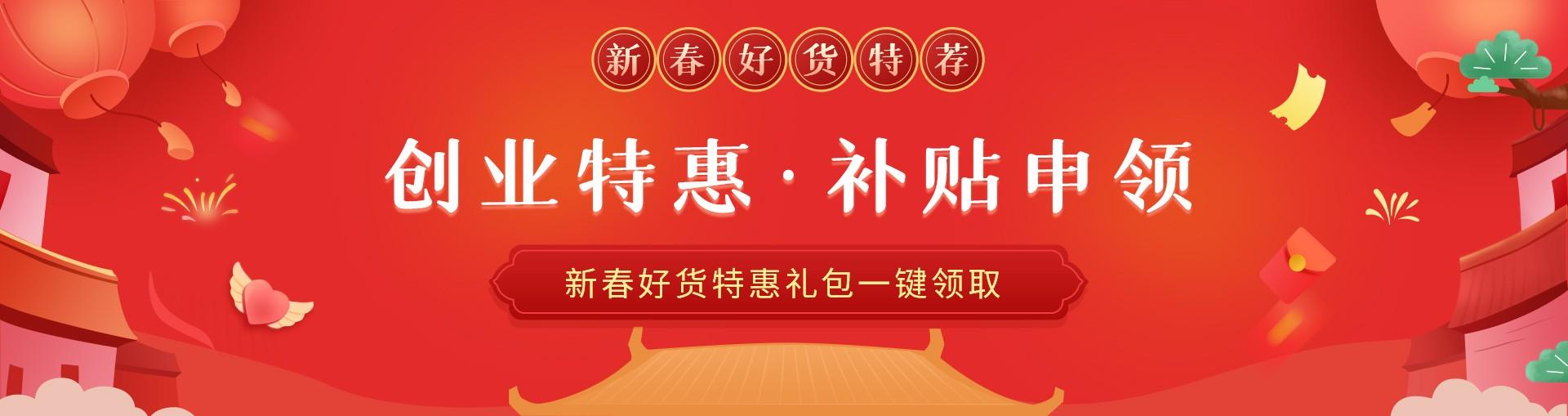 网站首图yu