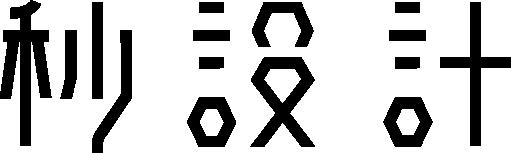 包装设计-标志-品牌LOGO-企业标志-平面设计平台-秒设计