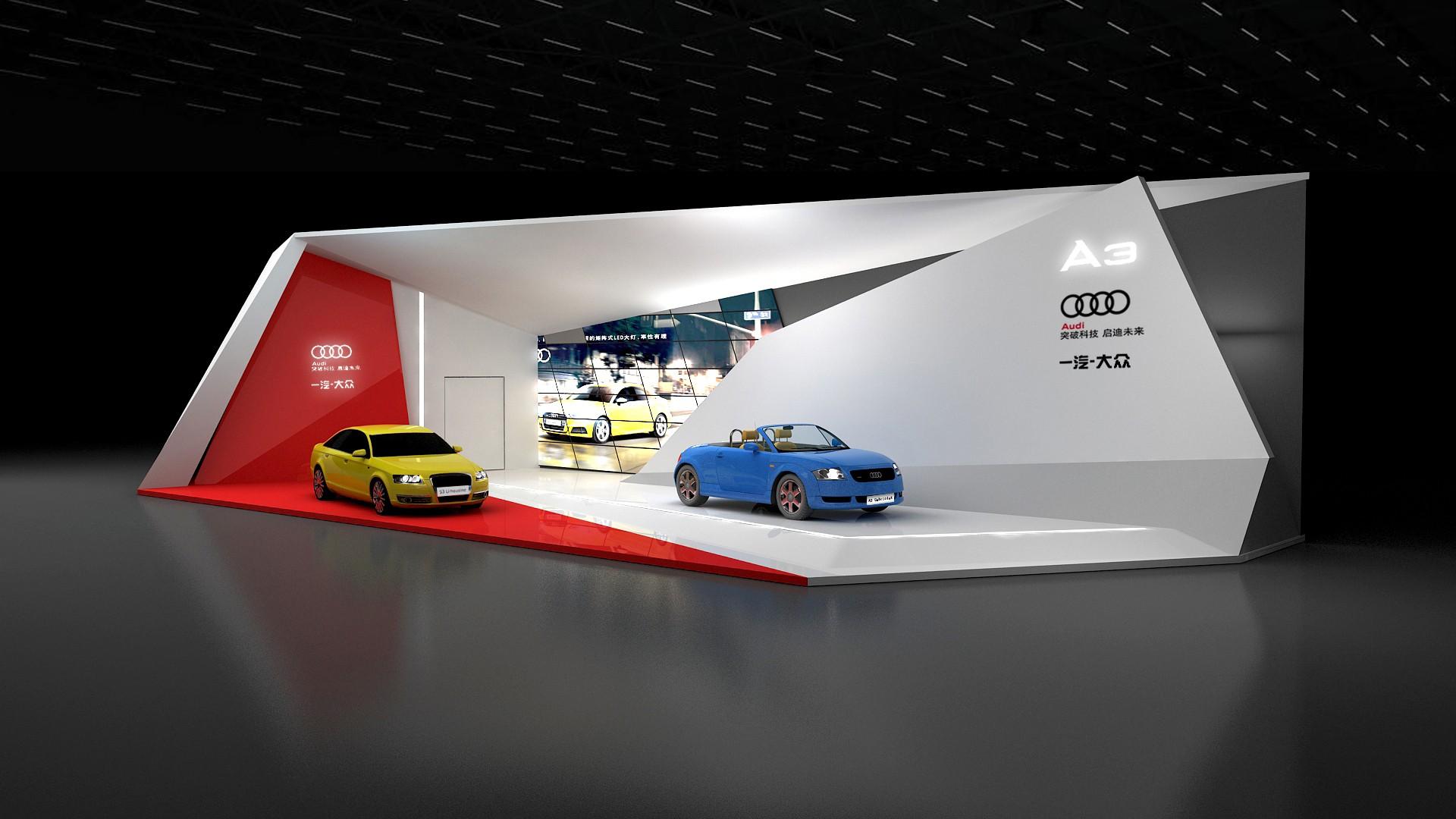 奥迪新品上市活动-产品展厅设计-杭州达岸品牌策划设计公司
