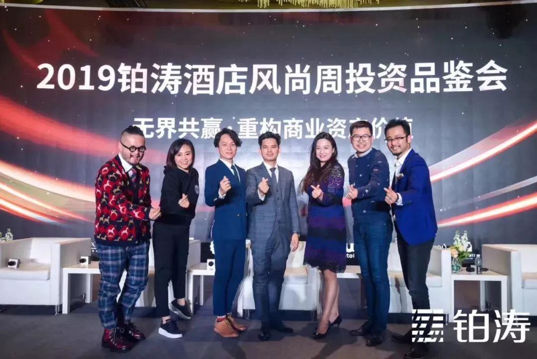 铂涛酒店公关活动策划设计-公关活动设计-杭州达岸品牌策划设计公司