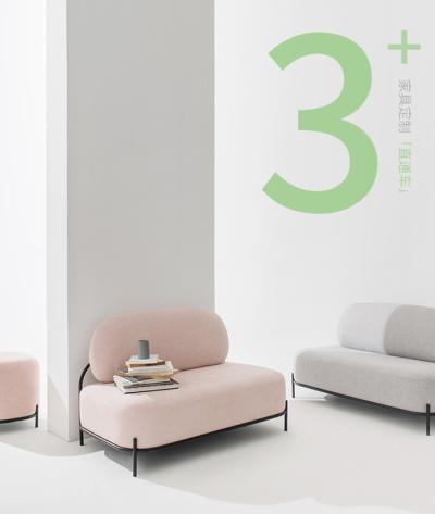 飞鸟射手家具品牌策划设计-家具电商设计-杭州达岸品牌策划设计公司