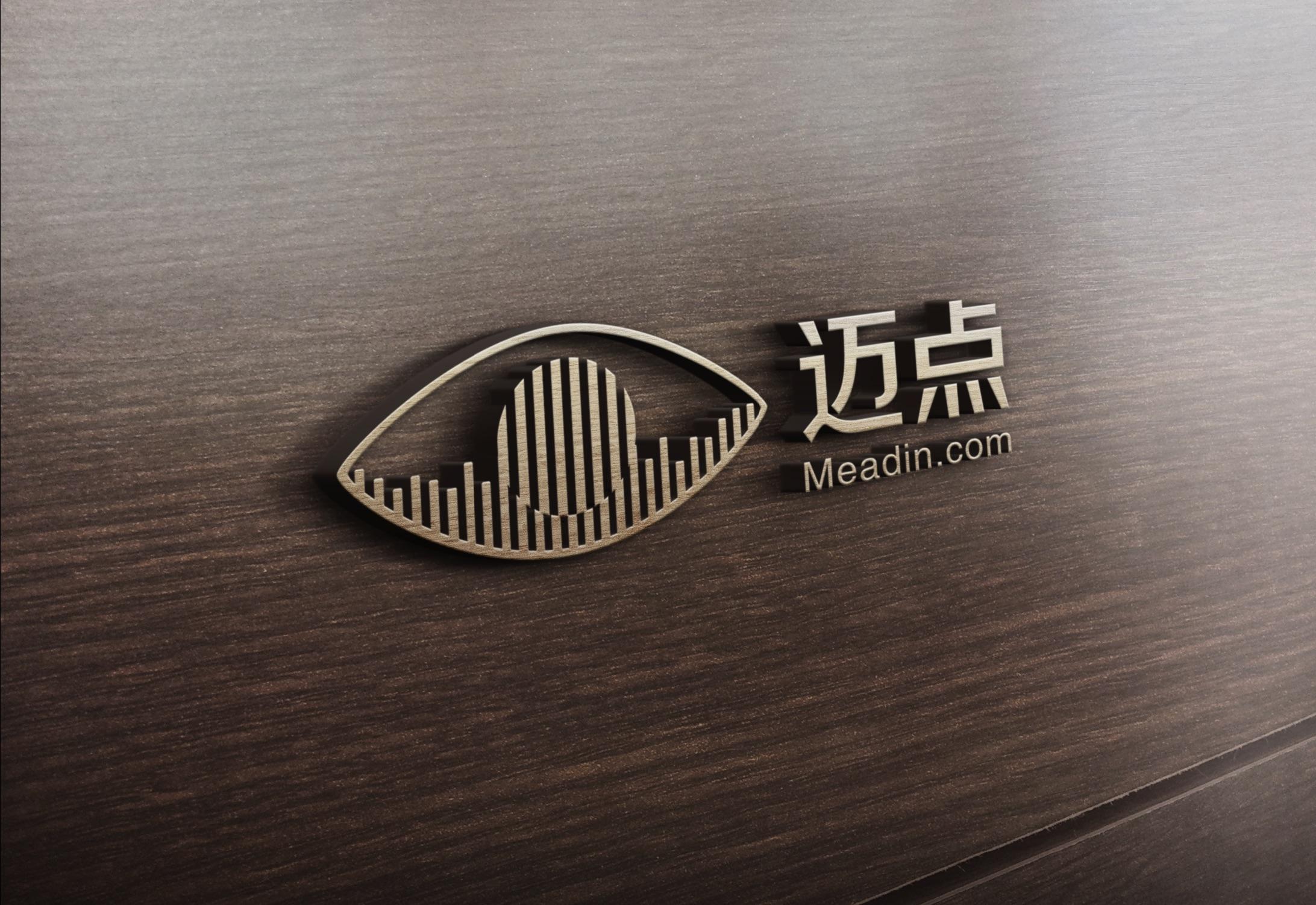 迈点网品牌形象升级-互联网品牌设计-杭州达岸品牌策划设计公司.企业微信截图