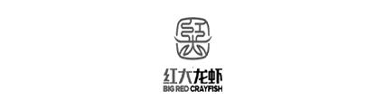 红大龙虾logo黑白