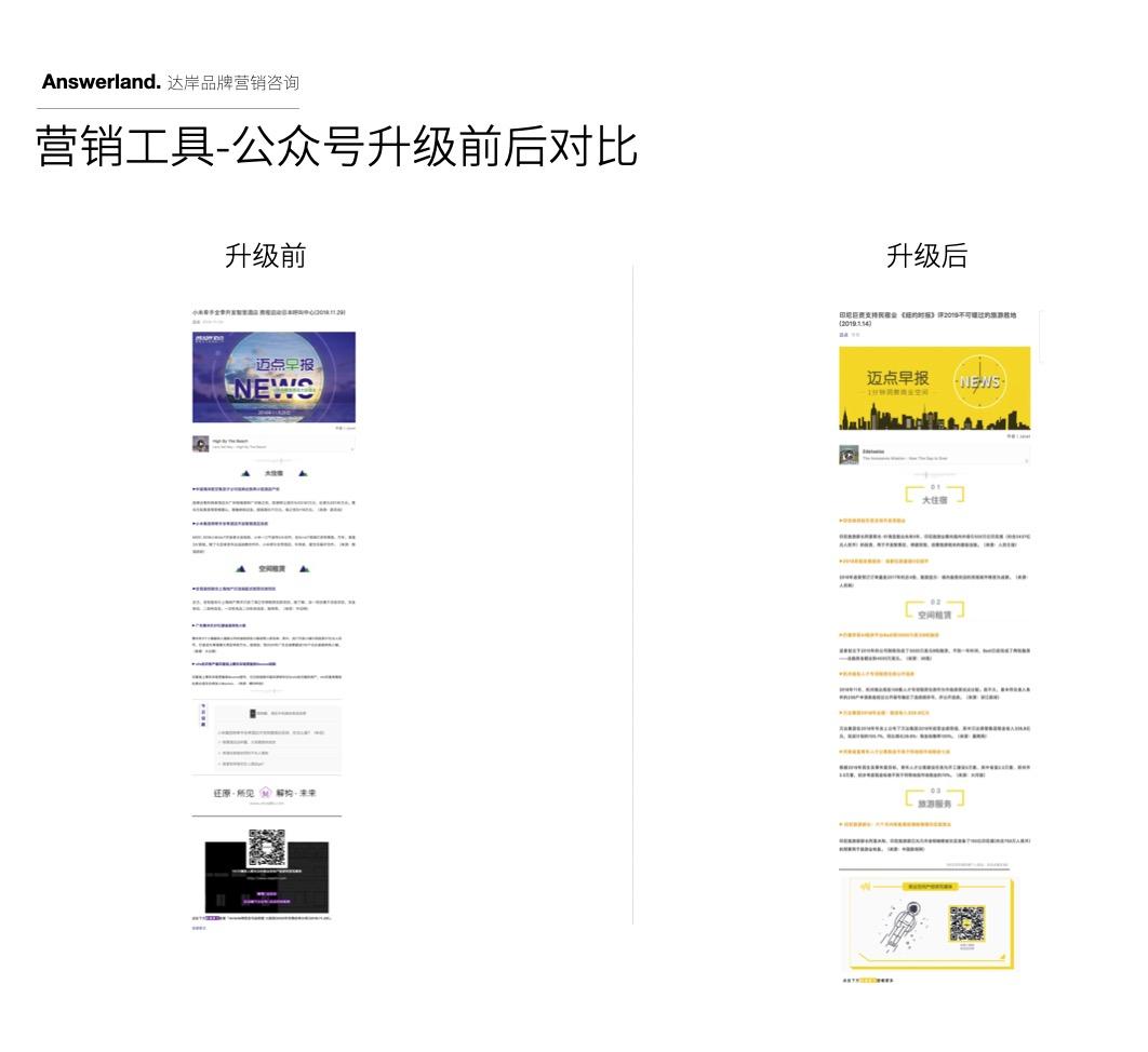 迈点网品牌形象升级-互联网品牌设计-杭州达岸品牌策划设计公司13adb196890b6f8714d44422f8e0bb8e