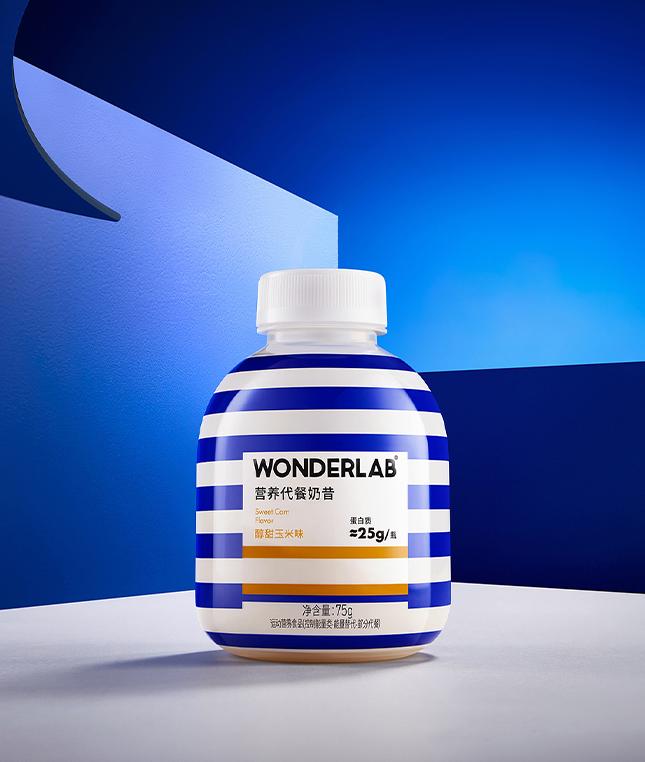 wonderlab代餐奶昔食品包装设计