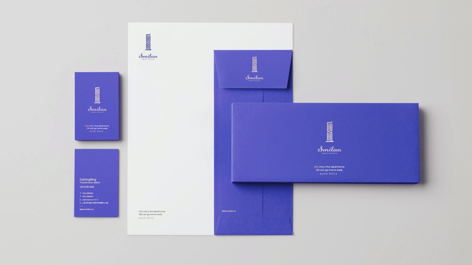 【公司-企业介绍】达岸品牌营销机构20200526.060
