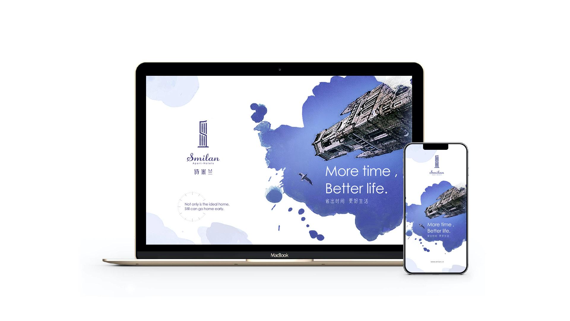 【公司-企业介绍】达岸品牌营销机构20200526.062