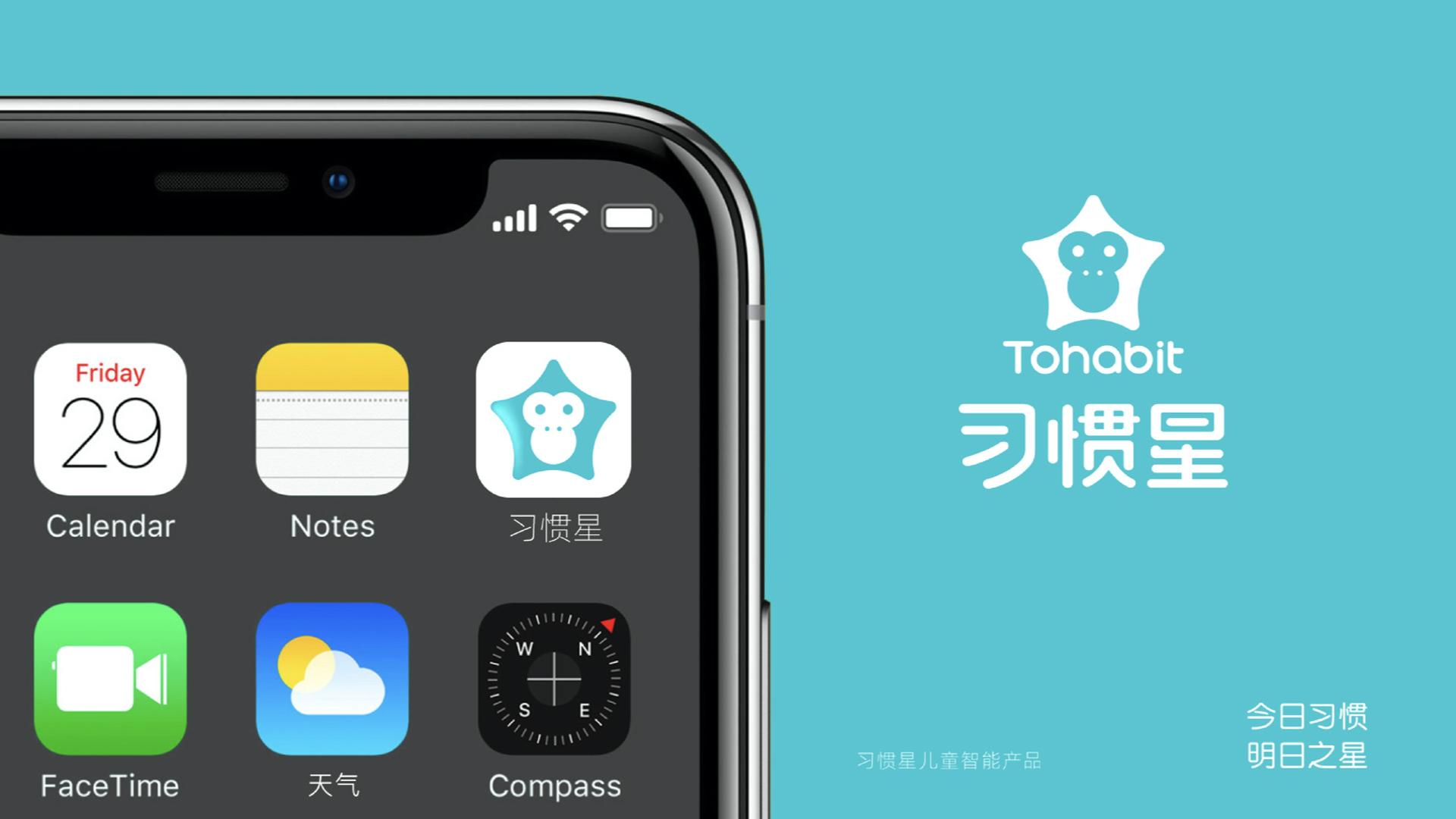 【公司-企业介绍】达岸品牌营销机构20200526.043