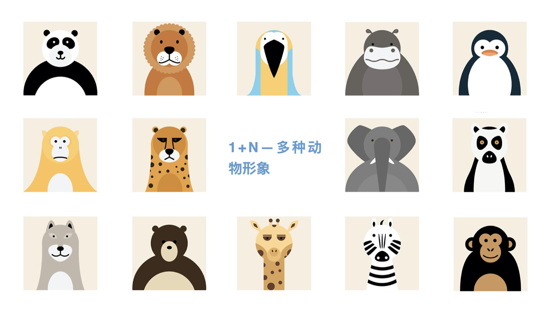 【公司-企业介绍】达岸品牌营销机构20200526.046
