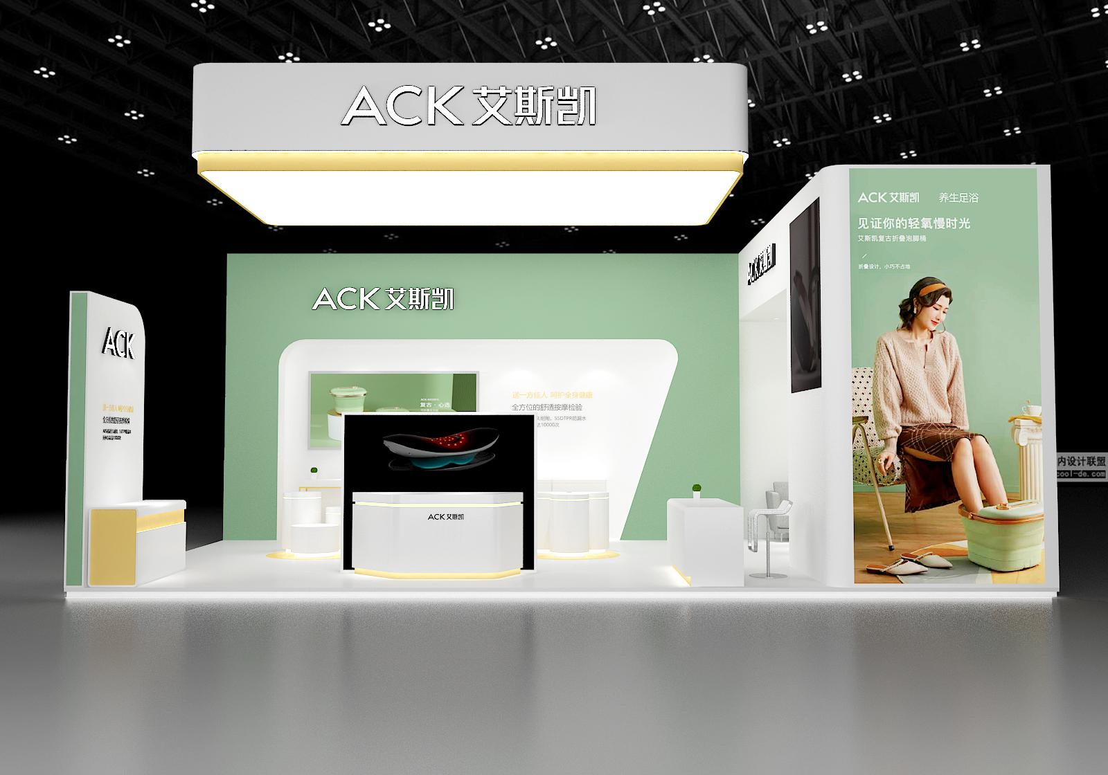 艾斯凯智能产品展览设计-展览展厅设计-杭州达岸品牌策划设计公司