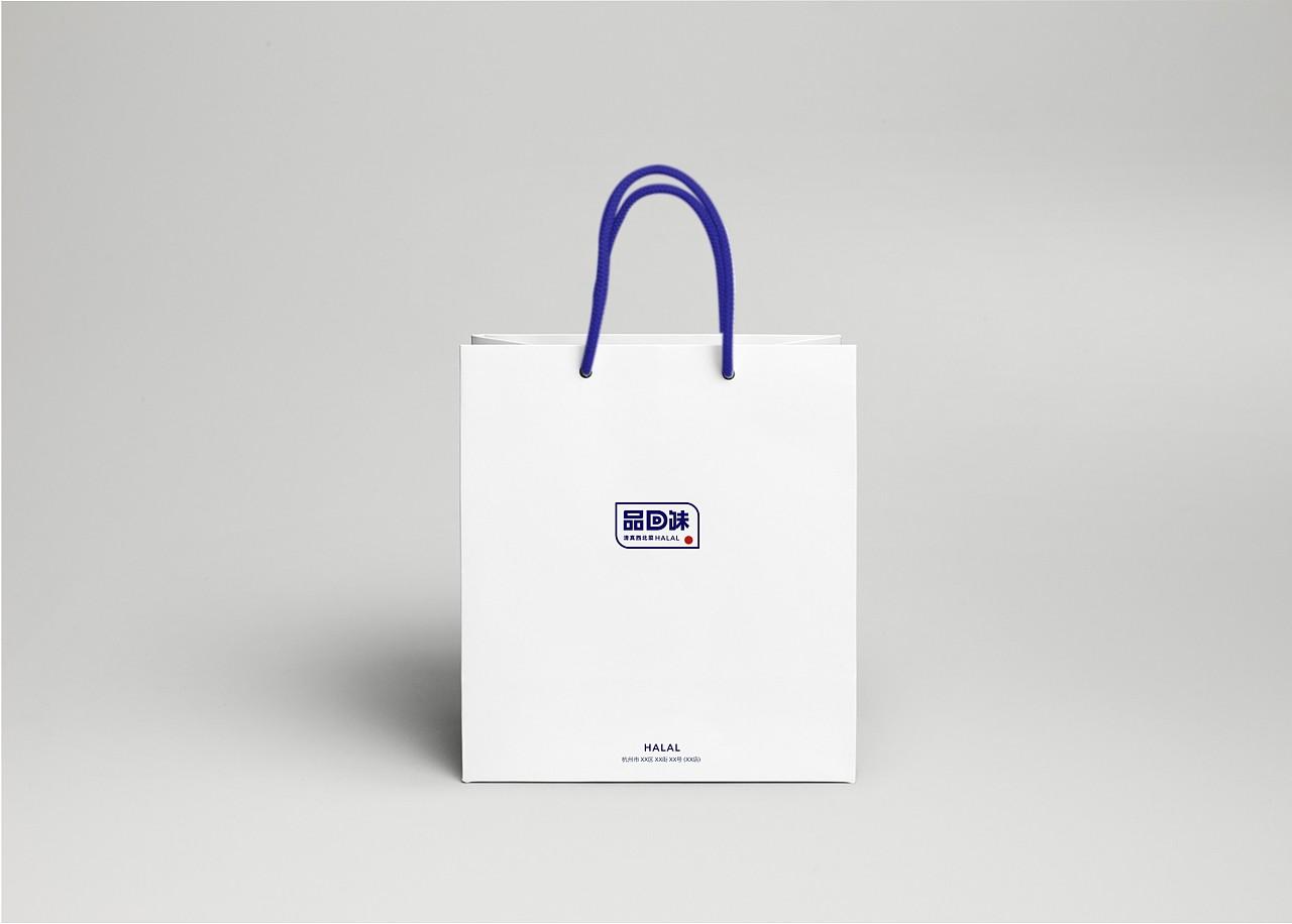 品味回西北菜餐厅设计-杭州达岸品牌策划设计公司