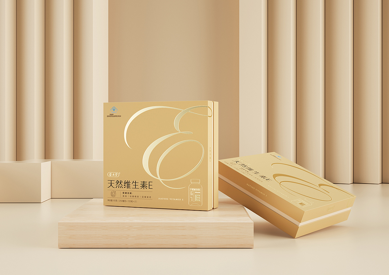 养生堂天然维生素E礼盒包装设计-食品保健品包装设计-杭州达岸品牌策划设计公司
