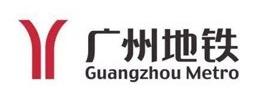广州地铁-防静电地板