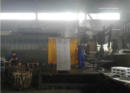 铝合金地板生产线