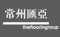 网络地板_GRC地板_防静电地板_汇亚【官方网站】